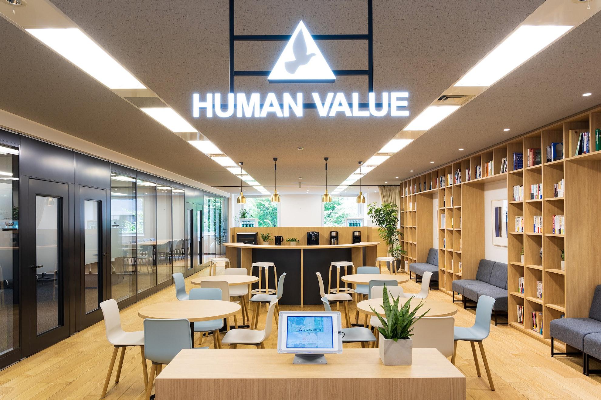 HUMAN VALUE, Inc. のサムネイル