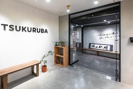 TSUKURUBA NEWBASE のサムネイル