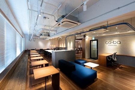 大手企業が運営するシェアードワークプレイスの在り方―co-ba HIROSHIMAのデザイン意図― のサムネイル